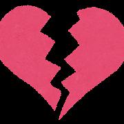 失恋のイラスト「割れたハートマーク」
