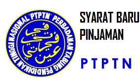 Syarat Baru PTPTN