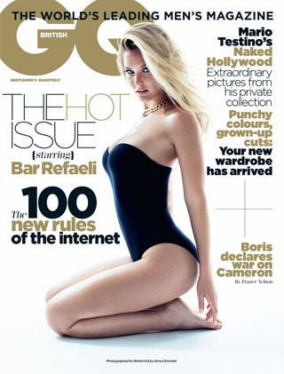 Bar Refaeli – GQ UK Magazine
