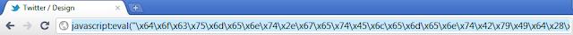 código-para-deixar-sidebar-transparente-que-esteja-funcionando-2013-2014