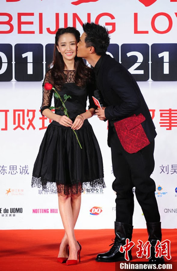 Carina Lau, Tong Liya and Tony Leung star in 'Beijing Love ...