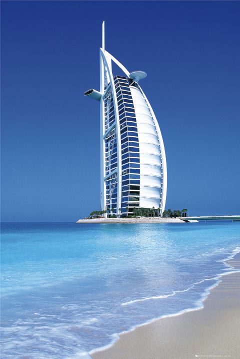 Top 20 world 39 s most iconic skyscrapers 15 burj al arab for Important buildings in the world