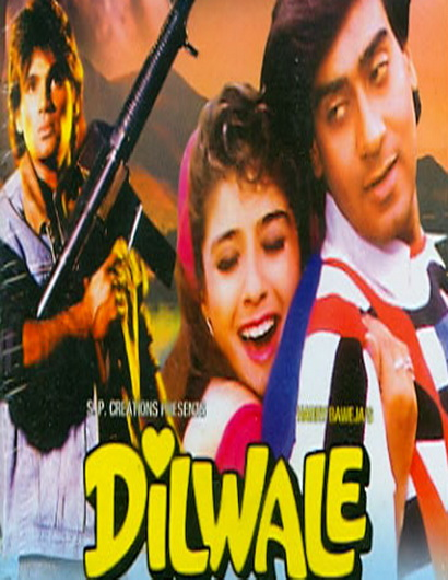 Diljale Full Movie
