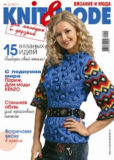 Revista Knit & Mode №3 2011