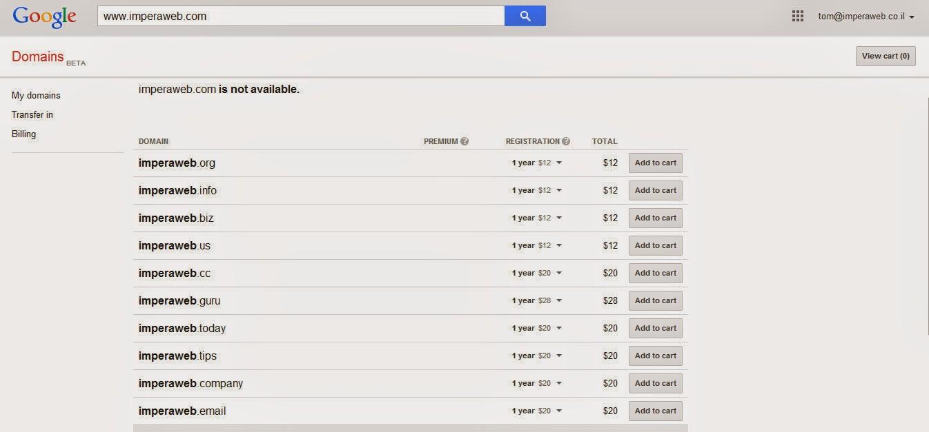 חיפוש דומיינים בממשק רישום הדומיינים של גוגל