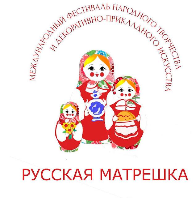 19 сентября у Белого пруда в Сергиевом Посаде – фестиваль «Русская матрёшка»