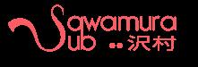 Sawamura Sub