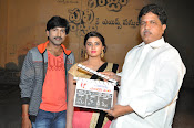 Valayam movie launch photos-thumbnail-2
