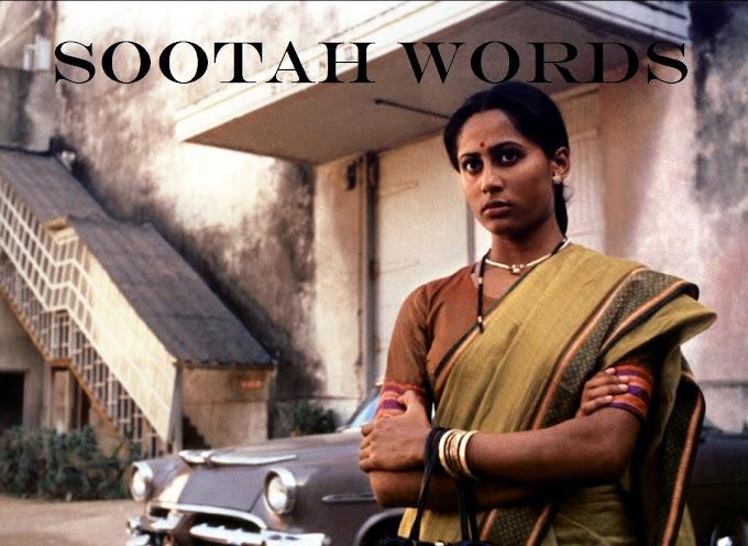 SOOTAH WORDS