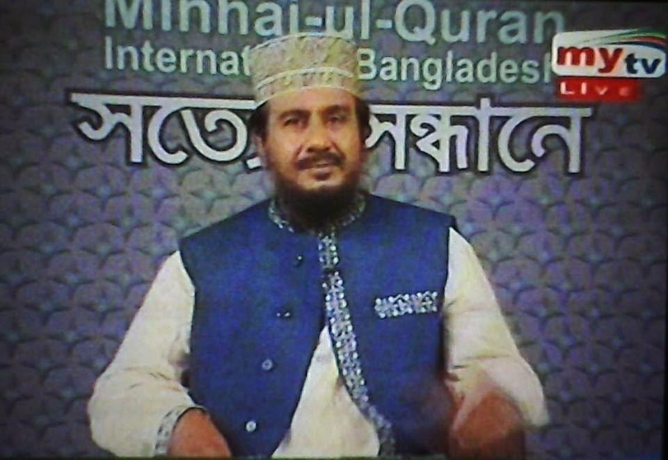 Mawlana Nurul Islam Faruqi