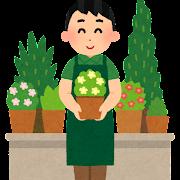 園芸店の店員のイラスト(男性)