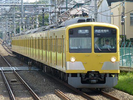 各停 西武球場前行き 新101系(引退)