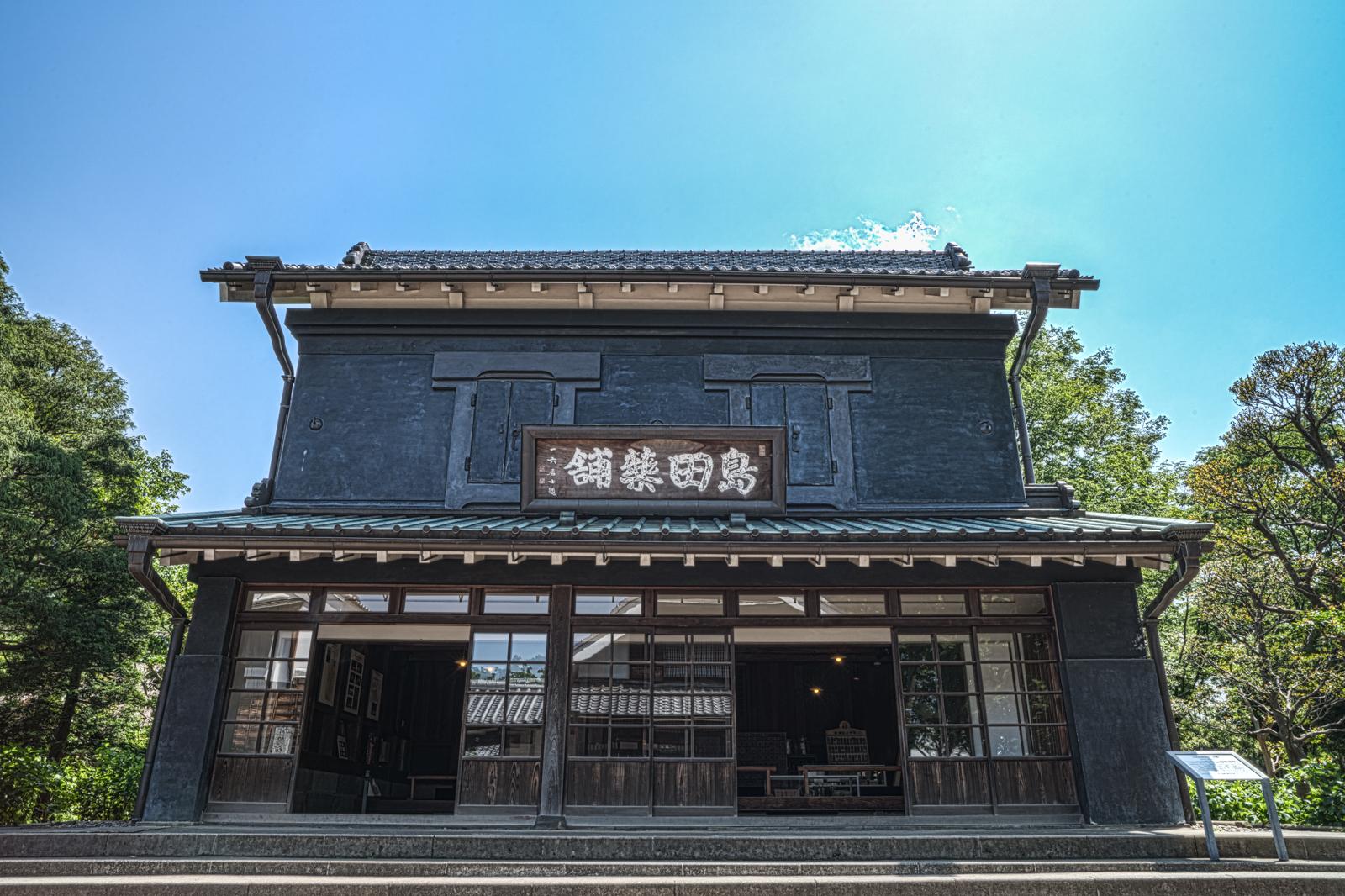 府中郷土の森博物館、島田家住宅のHDR写真