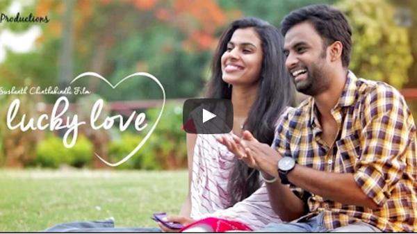 Lucky Love Telugu Short Film 2015