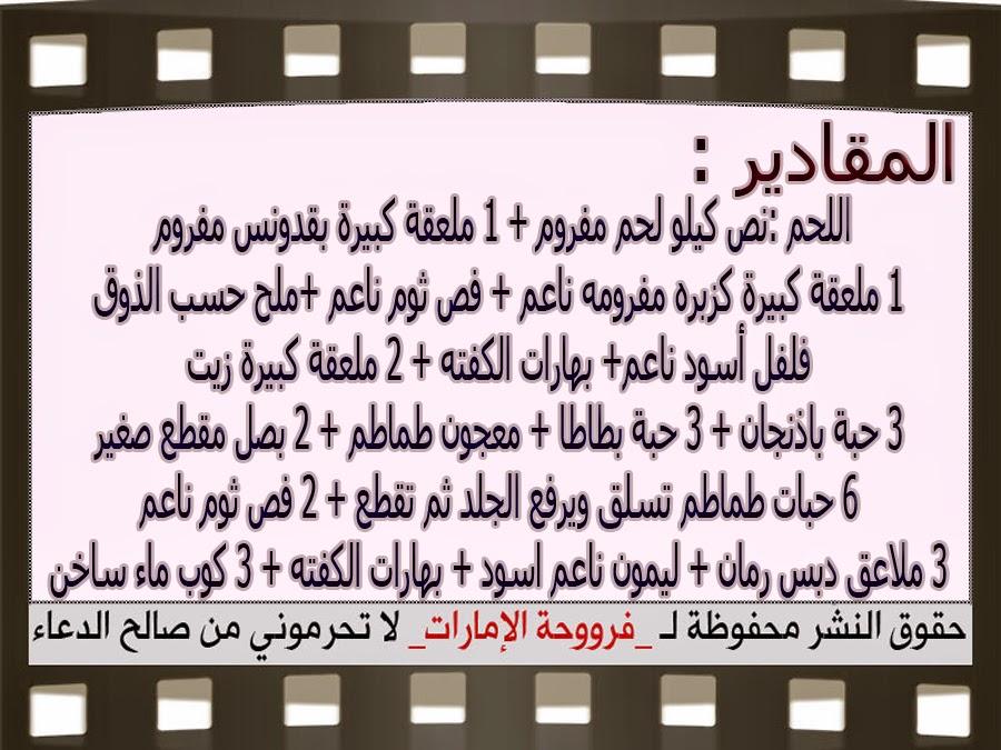 http://3.bp.blogspot.com/-25vExHvs2Dc/VI7Gbt7GjzI/AAAAAAAADtw/bEUvVuL44xY/s1600/3.jpg