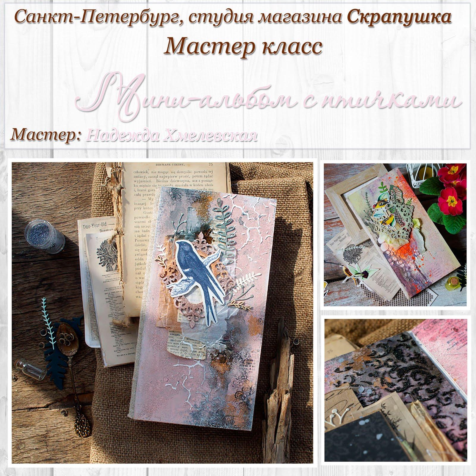 МК в Санкт-Петербурге 9 июля