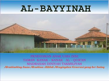 Wahana Al - Bayyinah