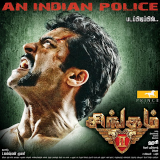 Singam 2 Trailer (Tamil Movie)- Suriya & Anushka Shetty
