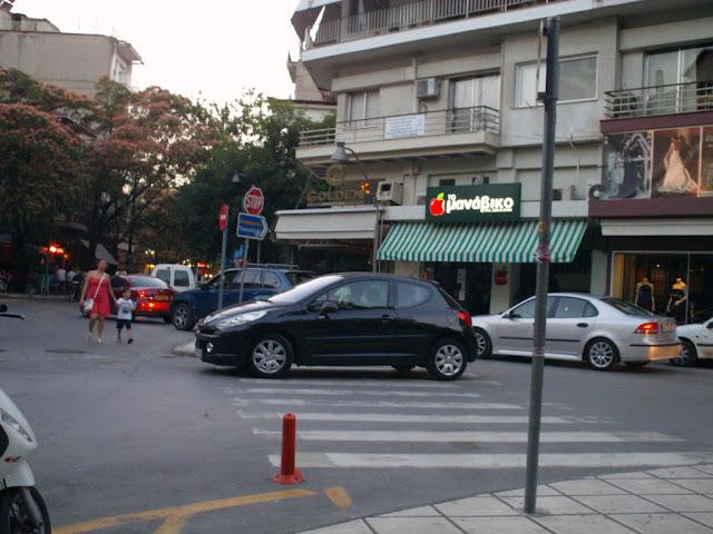 Στη μέση του δρόμου