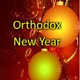Orthodox New Year 2016 [Best] Images, Quotes, Wishes, SMS Messages – Whatspp FB Status for Facebook Download