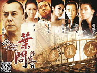 IP Man: The Final Fight online (2013)