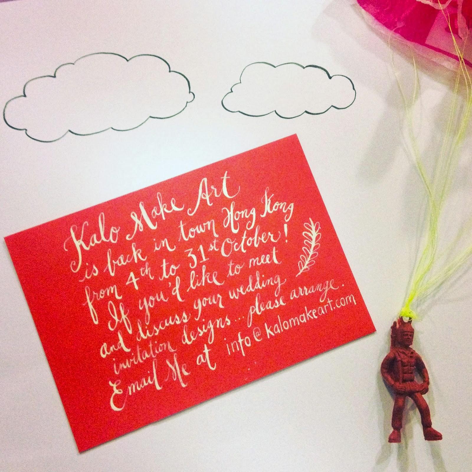 Kalo Make Art Bespoke Wedding Invitation Designs: September 2013
