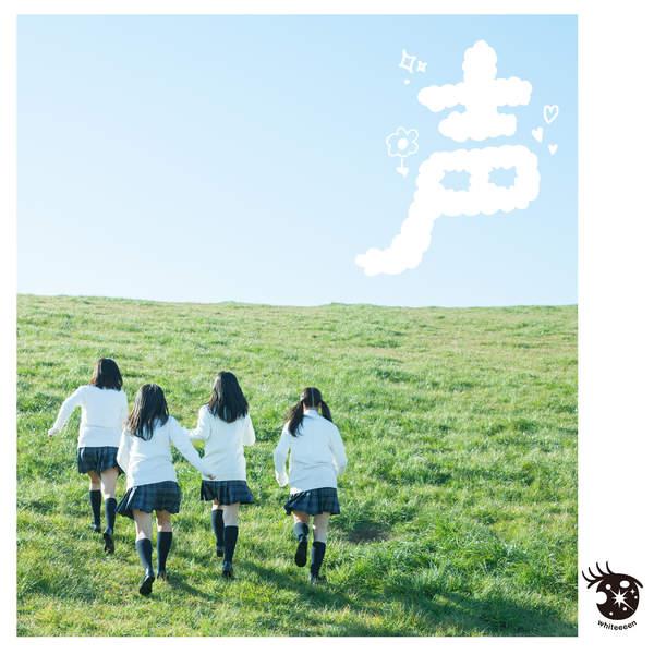 [Album] whiteeeen – 声 (2016.03.09/MP3/RAR)