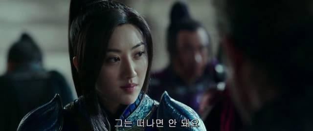 Screenshots The Great Wall (2016) HC-HDRip 1080p 720p 480p Free Full Movie Subtitle Korean stitchingbelle.com