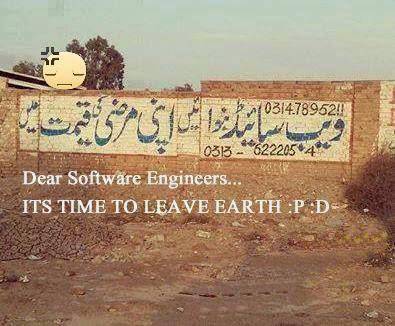 Pakistani Funny Banners (7)