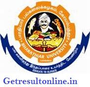 Bharathiar University Results