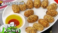 Mushroom Cheese Croquettes – Ungal Kitchen Engal Chef