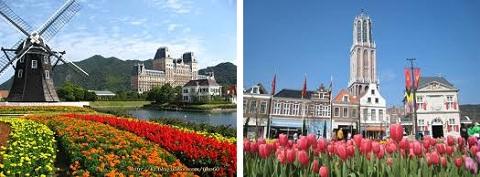 Huis Ten Bosch เนเธอร์แลนด์แห่งแดนซามูไร