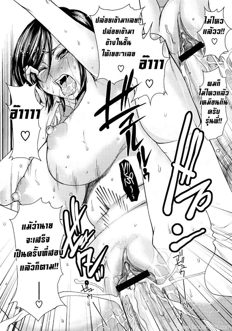 บทเสียว ซ้อมมีเซ็กส์ 3 - หน้า 25
