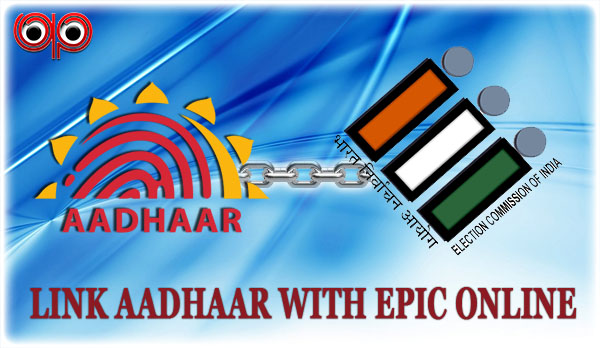 How To Feed/Link Your Aadhaar Card With Your Voted ID Card Online (NERPAP)