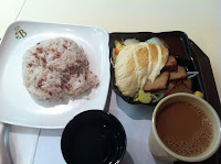 叉燒豆腐+紅米飯+豆槳奶茶