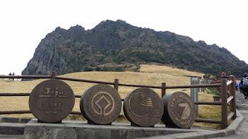 济州岛 城山日出峰 Seongsan Ilchubong, Jeju