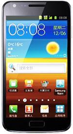 Harga Samsung Galaxy S II Duos