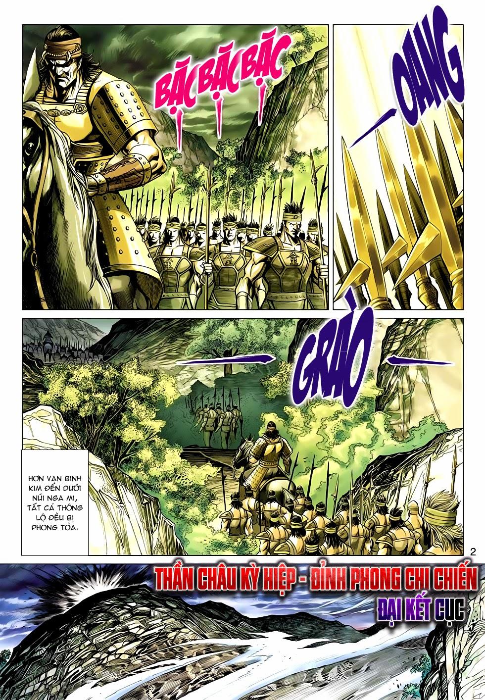 Thần Châu Kỳ Hiệp chap 32 – End Trang 2 - Mangak.info
