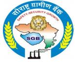 Saurashtra Gramin Bank Recruitment 2013