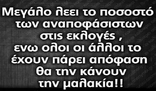 """ETΣΙ σας """"δουλεύουν"""" τα συστηματικά ΜΜΕ – ΔΕΙΤΕ την σκηνοθετημένη ΘΛΙΨΗ των ΛΑΘΡΟμεταναστών που μεταδίδουν τα Ελληνικά κανάλια και θα ΦΡΙΞΕΤΕ! (ΒΙΝΤΕΟ)"""