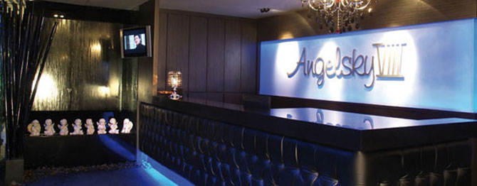 AngelSky 8 Reception Counter
