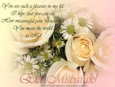 free fllower eid card 2 wallpaper