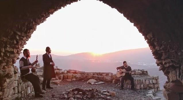 Adon Hashalom - Yerucham Gold