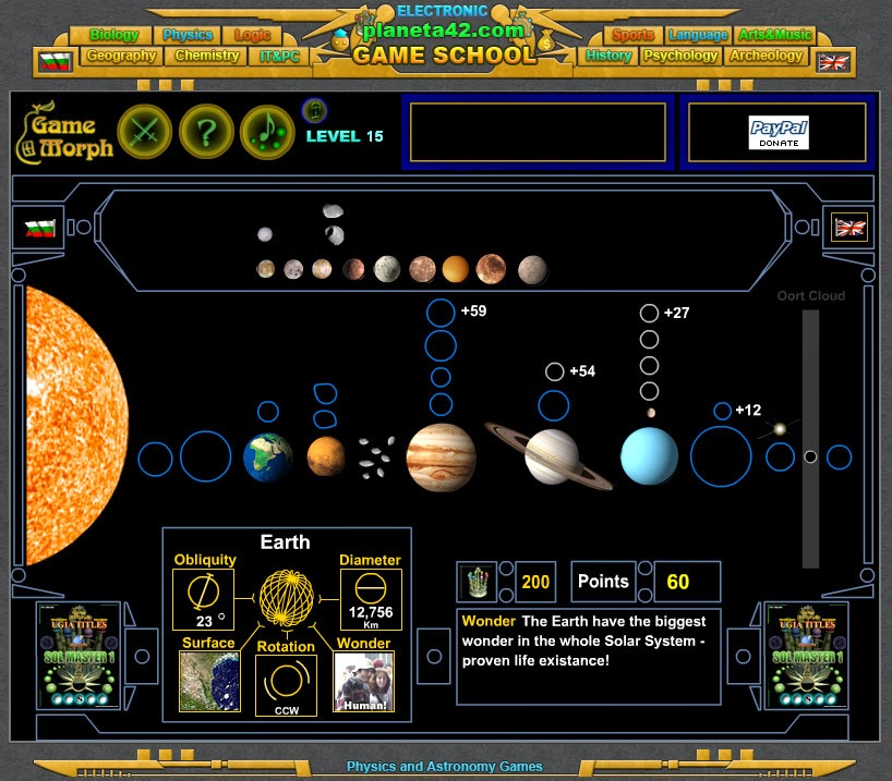 Solar Puzzle Screenshot