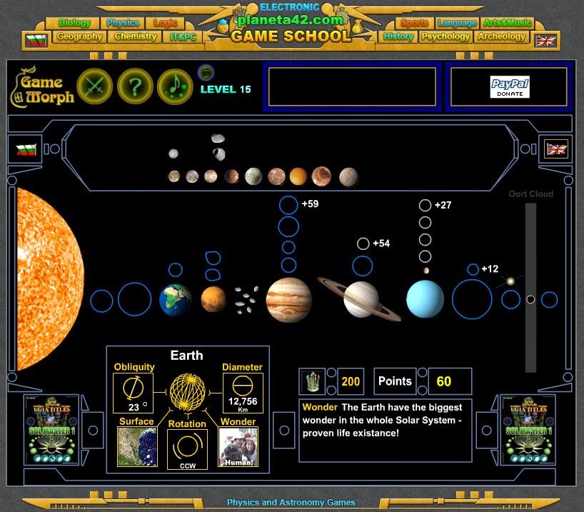 Solar Puzzle Screenshot