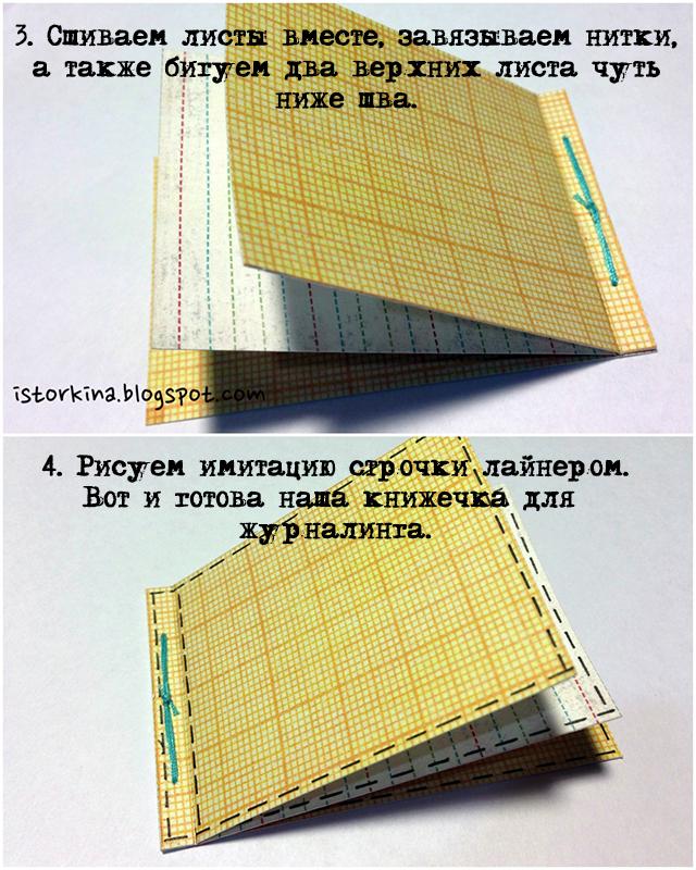 Как сделать самодельный конвертик из бумаги 363