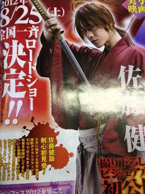 Rurouni Kenshin live action estreno fecha - Takeru Sato como Kenshin Himura