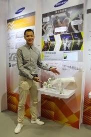 大葉大學工設系盧家正同學「螢光棒垃圾袋」設計創作榮獲第一屆台灣三星電子「設計善星人才選拔計畫」競賽大獎