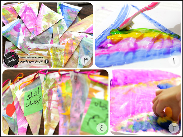 مراحل صنع زينتنا لشهر رمضان الكريم
