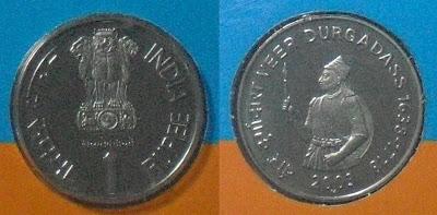 durgadas 1 rupee proof